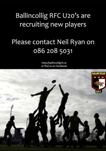 U20s recruitment